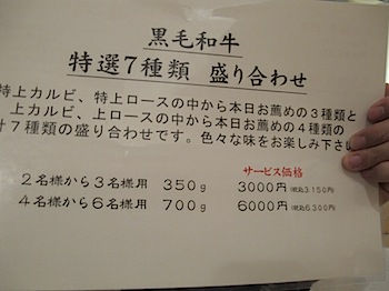 gyuzo_042058.JPG