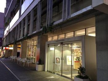 八戸ポータルミュージアム「ハッチ」(八戸)