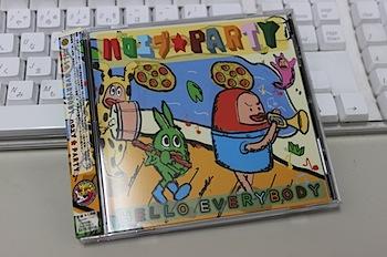 古くからのメールマガジンの読者からCDが届いた「ハロエブ★PARTY」