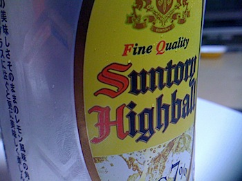 highball_1007_26.JPG