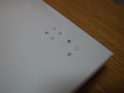 Hihumiyo 2518