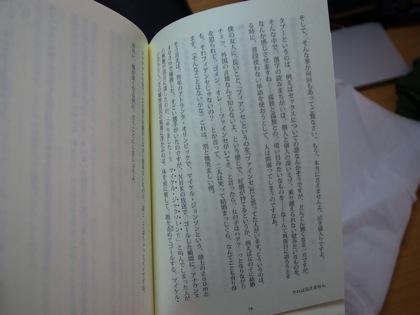 Hihumiyo 2531