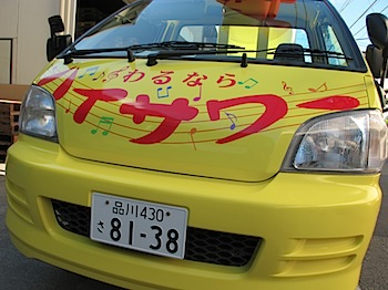 hisour3065.JPG