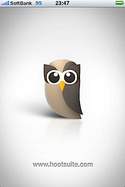 高機能なツイッターウェブクライアント「HootSuite」iPhoneアプリ登場