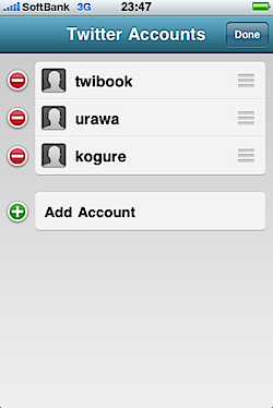 hootsuite_iphone_120737.PNG