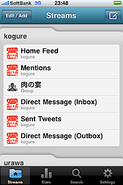 hootsuite_iphone_120738.PNG
