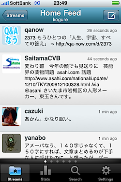 hootsuite_iphone_120742.PNG