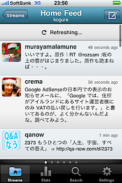 hootsuite_iphone_120743.PNG