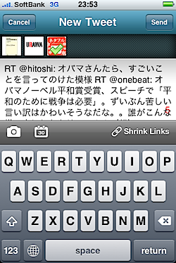 hootsuite_iphone_120745.PNG