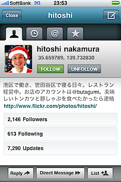 hootsuite_iphone_120747.PNG