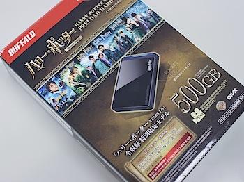 ハリーポッター内蔵ハードディスク(HD-PCT500U2/HPX6)