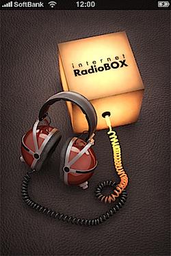 美しいインターフェースでインターネットラジオを聴きまくるiPhoneアプリ「Internet RadioBox」