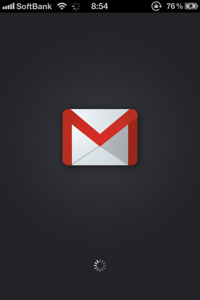 IPhone Gmail 7982