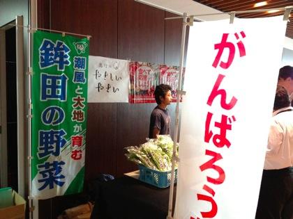 「プライスウォーターハウスクーパース」で茨城野菜の社内販売をしました