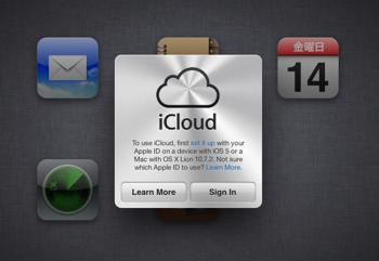 Icloud 10 14 0004