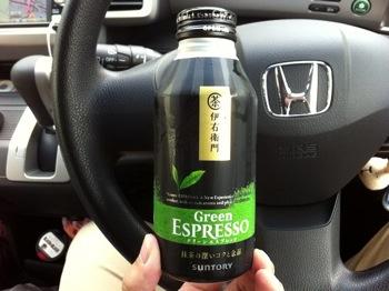 抹茶の深い旨味「伊右衛門 Green ESPRESSO」はいいもの!