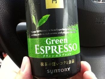 Iemon espresso 8091