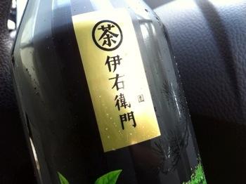 Iemon espresso 8095