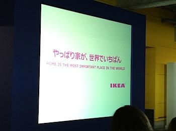ikea_press_2689.JPG