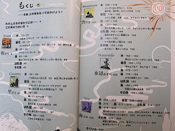 ikimono_2889.JPG