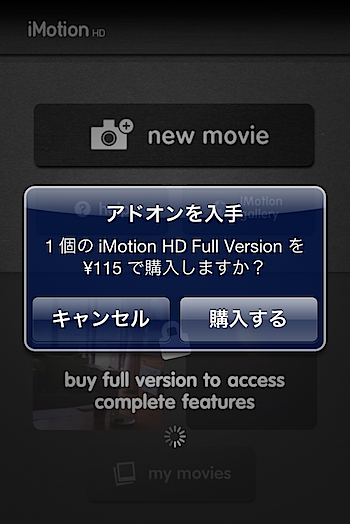 imotion_6177.PNG