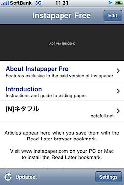 instapaper_7025.PNG