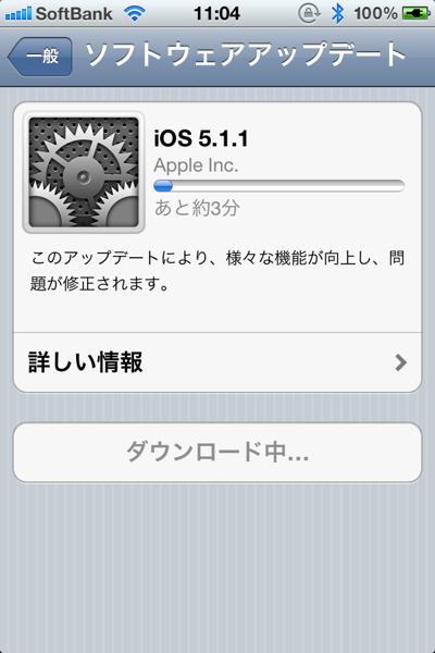 Ios511 9784