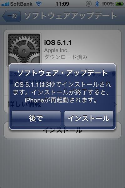 Ios511 9785