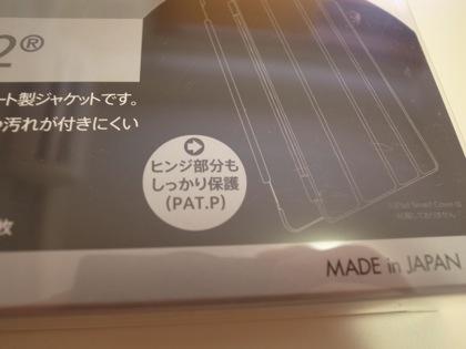 Ipad 012794