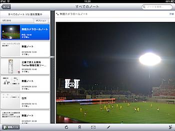 ipad_app_0031.png