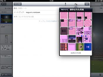 ipad_app_0037.png