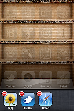 iphone_4_2022.PNG