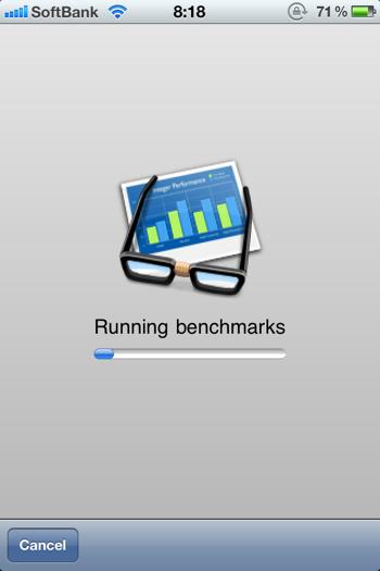 「iPhone 4S」と「iPhone 4」でベンチマークテストを実施してみた(4Sが75%高速)