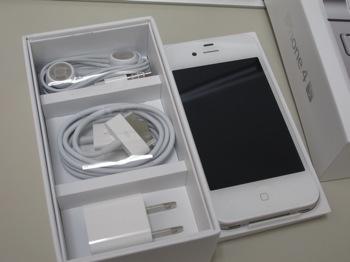 Iphone 4 s 8532