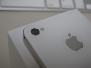 Iphone 4 s 8537