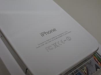 Iphone 4 s 8538