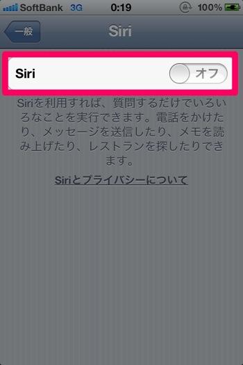 Iphone 4s 7501