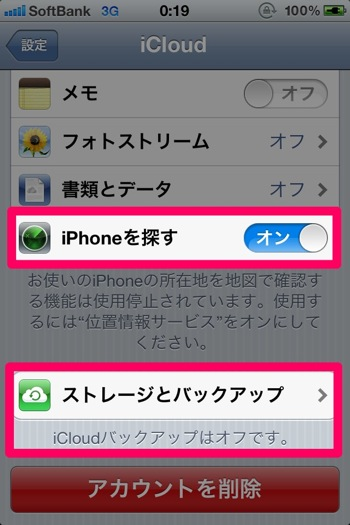 Iphone 4s 7504