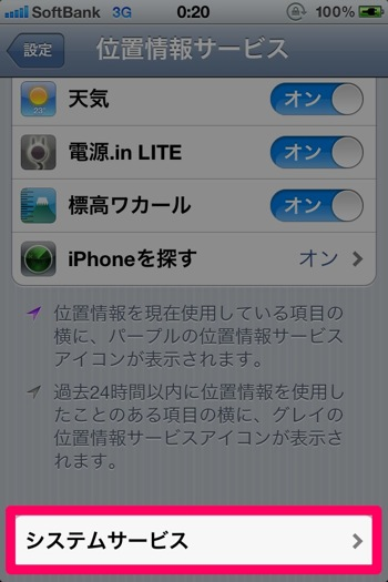 Iphone 4s 7505