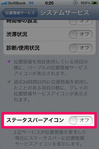 Iphone 4s 7507