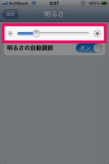 Iphone 4s 7508