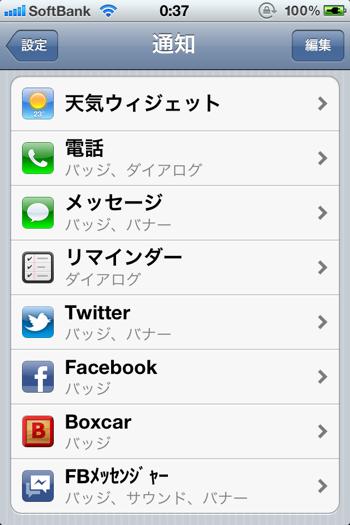 Iphone 4s 7509