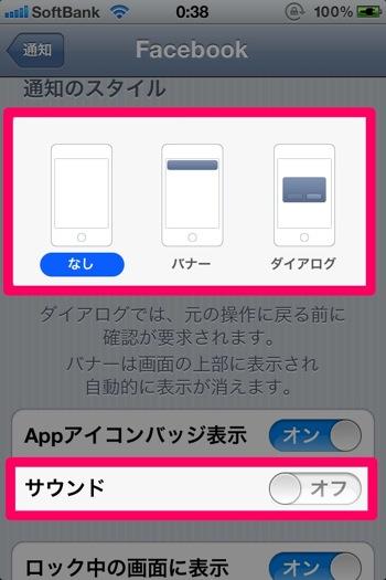 Iphone 4s 7510