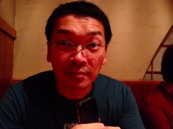 Iphone 4s camera 7205
