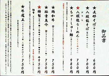 iphone_914_1995.JPG