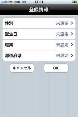 iphone_915_2023.PNG