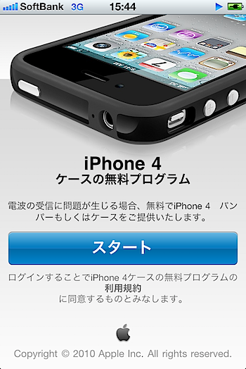 iphone_case_2641.PNG