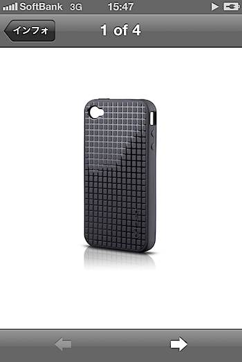 iphone_case_2645.PNG