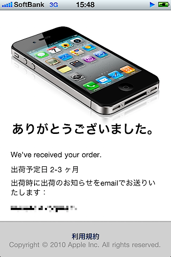iphone_case_2647.png