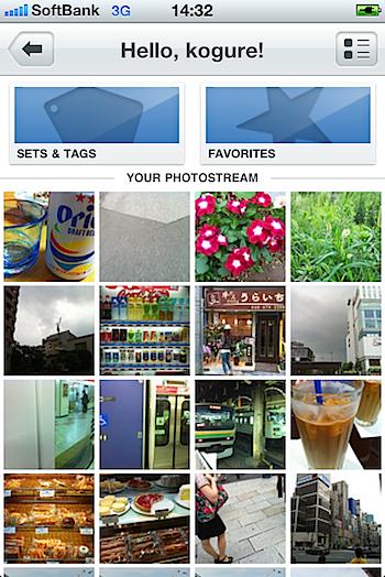 iPhone用Flickrアプリがマルチタスク/HD動画アップロードに対応